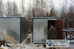 bytovka800_60